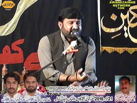 Zakir Muntazier mehdi Sharazi Majlis 21 November 2019 Kalera Kalan Adaa Khan Da chak Kamalia