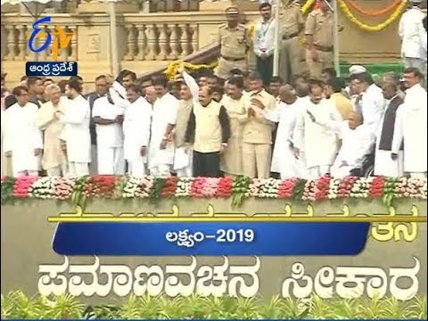 Andhra Pradesh | 27th May 2018 | Ghantaravam 5 PM News Headlines