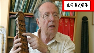 Ethiopia: Historian Professor Richard Pankhurst Dies-  The Latest Ethiopian News from EthioTime