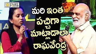 K Raghavendra Rao Funny Comments on Anchor Suma : Rare Video