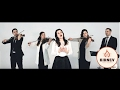 Семья Кирнев МЫ ВСЕ РОЖДЕНЫ ЧТОБ ЛЮБИТЬ Official Video LOVE Liebe Amore mp3