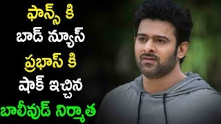 What Worrying Prabhas Saaho | Sujeeth, Karan Johar, Shraddha Kapoor