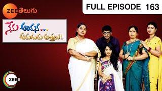Neneu Aayana Aruguru Athalalu - Episode 163 - September 1, 2014