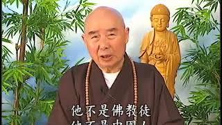 Kinh Đại Phương Quảng Phật Hoa Nghiêm, tập 0398HQ - Pháp Sư Tịnh Không