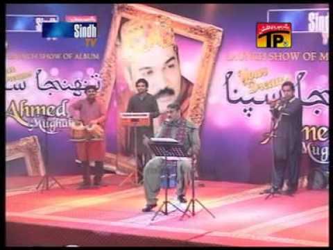 Haal Hite Pehinjo Kaer Aa - Ahmed Mughal video