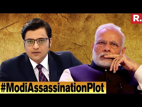 #ModiAssassinationPlot - Opposition Trying To Bury Conspiracy? | The Debate With Arnab Goswami