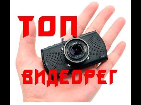 Видеорегистратор на Андроид с камерой заднего вида в комплекте и возможностью использования как MP3