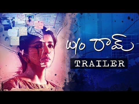 W/O Ram (2018) Official Trailer| Lakshmi Manchu | Aadarsh | Priyadarshi | Vijay Yelakanti #WifeOfRam