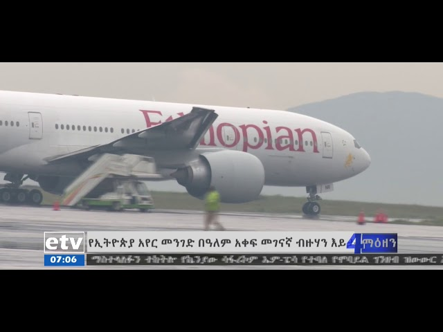 Global Medias About The Historic Ethiopia-Eritrea Flight