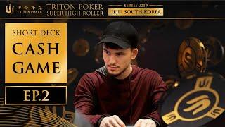 Short Deck Cash Game Episode 2 - Triton Poker SHR Jeju 2019