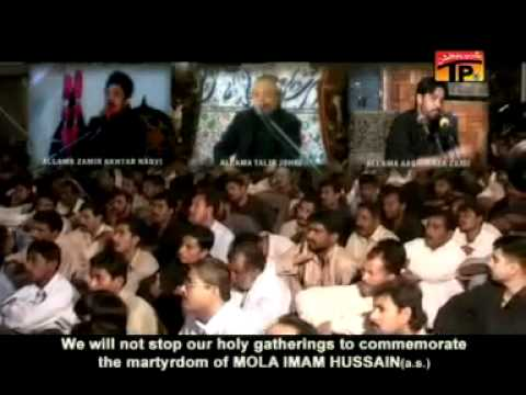 Farhan Ali Waris 2011 Noha - Ali (as) Haq (inqelaab) video