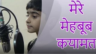 download lagu Mere Mehboob Qayamat Hogi  Cover By Jaitra Sharma gratis