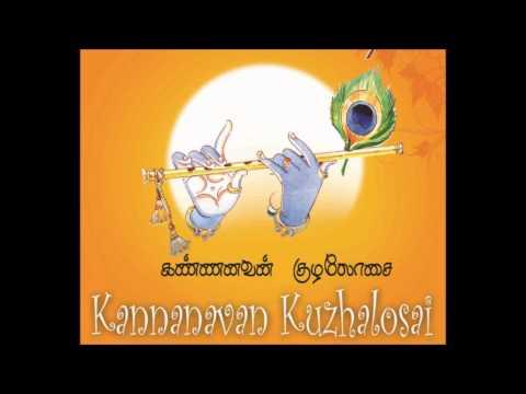 Kannanavan Kuzhalosai: Tillana (Track 7 Of 8)