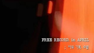 """[Panning right and left] Not My Major - """"FREE RECORD. in APRIL"""""""