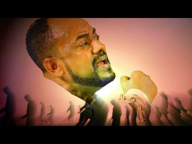 Abebe Teka & Henok Ekubamichael - Wede Kibir Midir - New Ethiopian Music 2018 (Official Video)