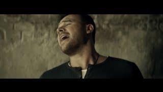 EMIN - Давай найдем друг друга (Official Video)