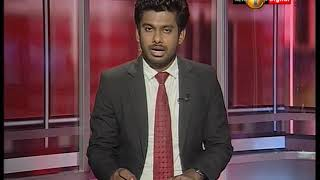 News 1st: Prime Time Sinhala News - 10 PM | (18-07-2018)