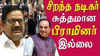 the reason behind Karti Chidambaram getting a seat for Sivagangai Tamil news live