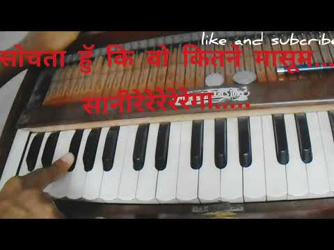 Sochte hai ki wo kitne masoom the by nusrat fateh ali notes on harmonium