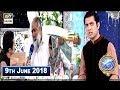 Shan e Iftar – Segment – Naiki – 9th June 2018