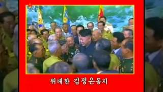 Sexy North Korean propaganda song: Kim Jong Un rides the white horse