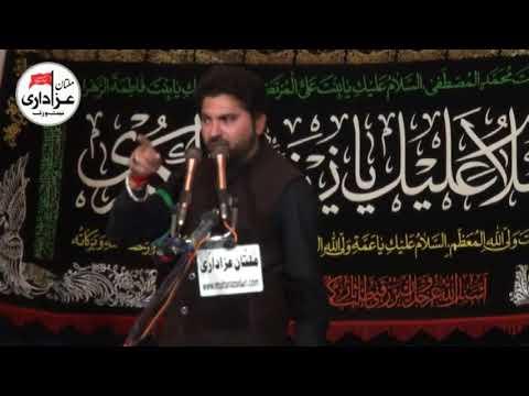 Zakir Syed Ali Naqvi | YadGar Majlis 15 Rajab 2018 | Imambargah Shah Yousaf Gardez Multan |