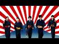 カブキブロックス「お江戸‐O・EDO‐」Short ver.