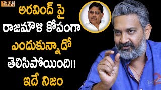 Reason Behind Rajamouli is Angry With Allu Aravind