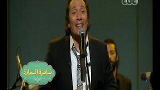 #صاحبة_السعادة  | شاهد .. علي الحجار يغني تتر مسلسل بوابة الحلواني