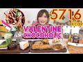 【MUKBANG】 [Valentine 2018] Starbucks Chocoholic CoCoa & Frappuccino..etc 14 Items [CC Available]