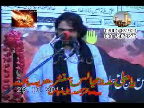 Namaz e Muaviyah Biyan  Allama Nasir Abbas  , at majlis sialkot