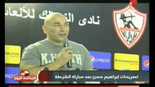 ابراهيم حسن :انا مش جايب اللعيبة من ريال مدريد عشان اكسب كل ماتش