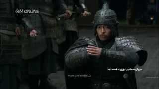 3 Emperatori Part 61