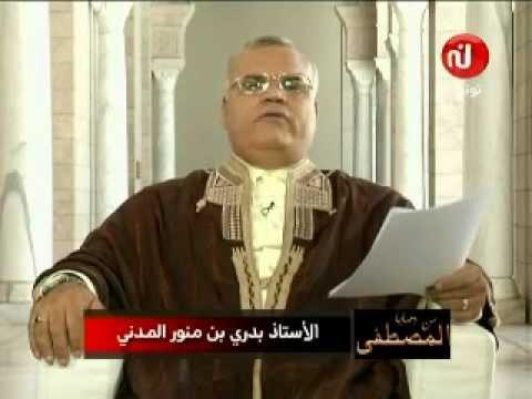 image video برنامج من وصايا المصطفى على قناة نسمة 2012/08/09
