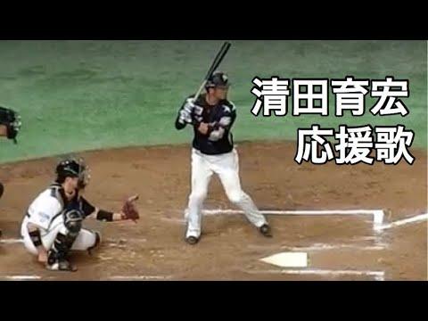 清田育宏の画像 p1_18