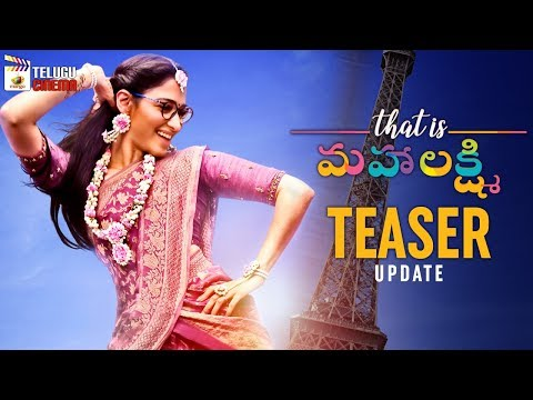 That Is Mahalakshmi Movie TEASER update   Tamanna   Jagapathi Babu   Priyadarshi   Telugu Cinema