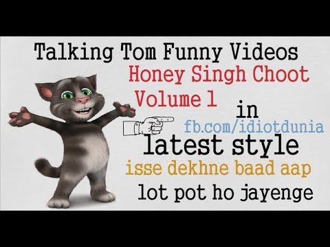 Talkingtom Honey Singh Choot Volume 1 video