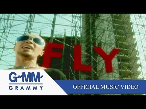 มาลงที่ผมดีกว่า -  FLY【OFFICIAL MV】