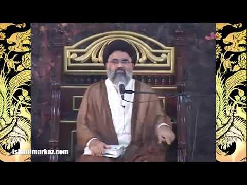 Ummat ke Dil mai Janab e Fatima (sa) ka gham kyun nhi | Agha Syed Jawad Naqvi