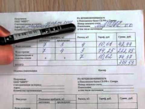 Видео как снять показания газового счетчика