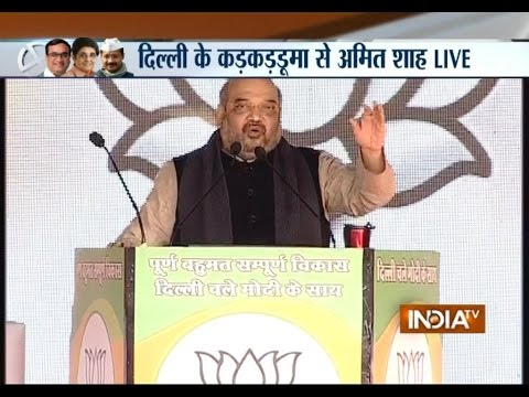 Live: BJP President Amit Shah addressing rally in East Delhi