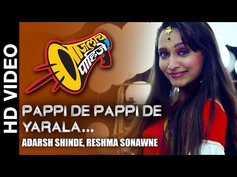 Pappi De Pappi De Yarala - Vaajlaach Paahije   Adarsh Shinde& Reshma Sonawne