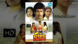 Pournami Nagam - Kutra (1986) || Telugu Full Movie || Arjun - Purnima - Jayanthi