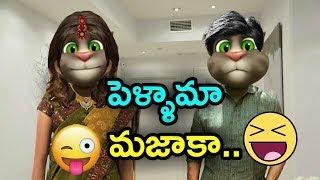 A Joke of Husband and Wife new funny video | Comedy King Telugu