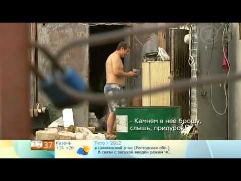 Концлагерь для лошадей/ 1 канал от 17.08.2012