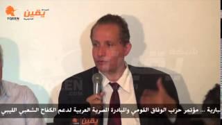 القيادي الناصري خالد عبد الغني ضرب المشورع الحضاري بعد مقتل صدام والقذافي