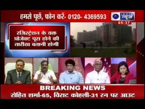 "India News : Benefits of Real Estate Bill ""Badi Behas"""