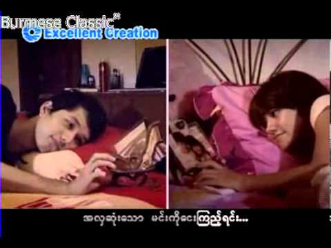 Bunny Phyo - Chit Thu A Narr ( ခ်စ္သူအနား ) video
