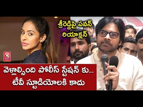 Pawan Kalyan Comments On Sri Reddy Leaks Controversy | V6 News
