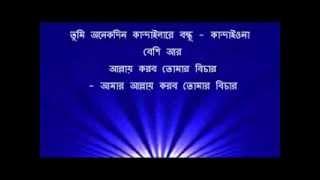 Tumi Je Khoti Korla Amar - Addaenjoy Singer Rajib